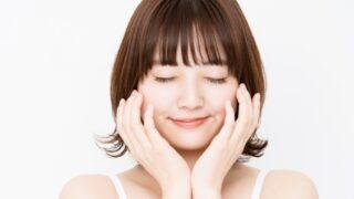 脂性肌・毛穴・老化・美肌対策